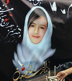 پیام اینستاگرامی رئیس مجلس در پی قتل آتنا اصلانی/قوه قضائیه در اسرع وقت به پرونده رسیدگی کند