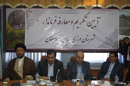 تغییر زودهنگام فرمانداران پارس آباد به زیان منطقه است
