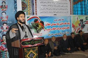امام خمینی(ره) اسلام حقیقی و آمریکایی را از هم تفکیک کرد