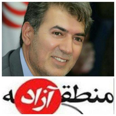 لایحه ایجاد منطقه آزاد در شمال اردبیل به تصویب مجلس شورای اسلامی رسید