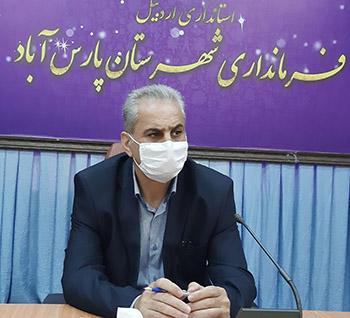 پیش بینی ۱۷۱شعبه اخذ رای در پارس آباد مغان